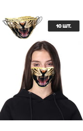 Маска защитная с принтом тигра, 10 шт.